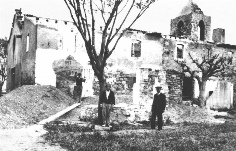 abansermita1p-1937